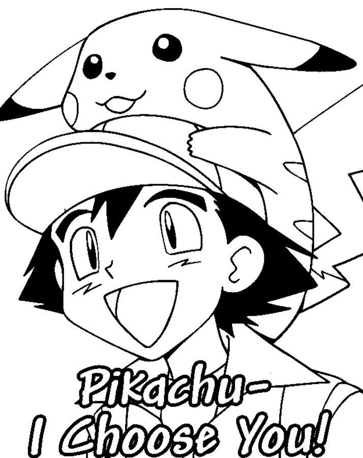 Ausmalbilder Ausmalbilder Pokémon Zum Ausdrucken Kostenlos Für