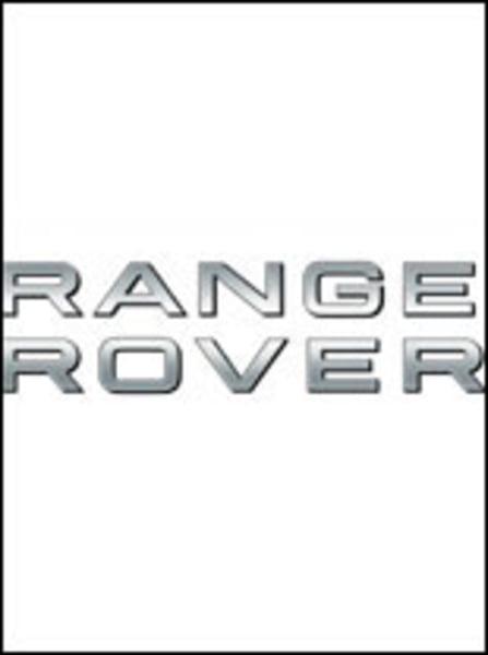 Kolorowanki: Range Rover – logo